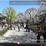 祇園の事故の瞬間の凄まじい爆音を捉えた動画がYouTubeにアップ