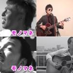 「カッコ良すぎ!!」とネットで話題の矢沢永吉CM!そのパロディ動画が大増殖中!!