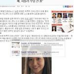 春香クリスティーンさんピンチ!「ヒトラーの墓参り」問題が韓国でも報道