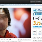 AKB前田敦子にそっくりなサッカー選手がいるとネットで話題に!