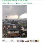栃木で竜巻!まさか2日連続…しかし9月は平均70個発生することが判明