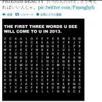 最初に目に入った3つの単語で、2013年の運気をはかれるチャート
