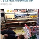 【炎上】店内の商品『あずきバー』に寝そべる若者がツイッター上に流出!