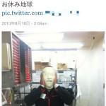 【炎上】今度はピザハット従業員が『顔面ピザ』作成のバイトテロ!Twitterに写真流出