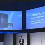 PS4の発売は2014年2月22日(土)!値段39,980円にネットユーザ遅いと憤慨