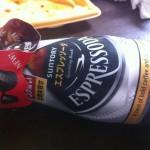 「まずい」と評判の炭酸コーヒー「エスプレッソーダ」を飲んでみた