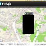 iOS6マップが新作ネタ披露!東京タワーが大変なことになっていると話題に