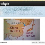 カナダの教科書には『朝鮮半島』が無い?謎の地図がTwitterで話題に