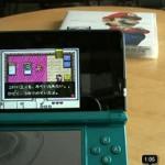 Nintendo3DS上で『マジコン』が簡単に動作すると話題に