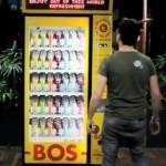 ついにTwitter連動型の自動販売機が登場!つぶやき表示も。