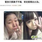 日本人の「可愛いは作れる」に中国人が驚愕!「本当に同じ人か?」