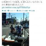 【炎上】危険過ぎ!車道のど真ん中を走る自転車がツイッターに晒され炎上!
