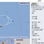 明日「台風29号」の発生か!「熱帯低気圧a」がマリアナ諸島に発生