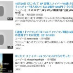 YouTubeの「ほこたてスナイパー」動画が様々な理由で削除され始める
