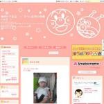 「神様の不良品」という育児ブログにネットユーザから賛否両論