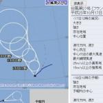 台風27号ヤバい!26号と同じ進路で日本直撃の可能性も