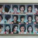 北朝鮮の『無慈悲なヘアーカタログ』がネットに出回り大人気に