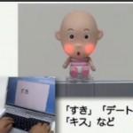 日本の「おもちゃ」があまりにシュール過ぎると話題に
