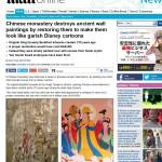 中国の壁画修復技術にイギリス誌も絶賛!「ディズニーのようだ」