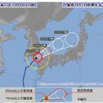 台風24号が更にそれ「日本」避けて通り安堵の声