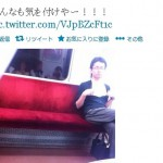 福山雅治にそっくりな『変な人』が電車内にいたと話題に