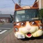最近の幼稚園バスは大人でも乗りたいほどぶっ飛んでいる