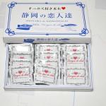 某銘菓にそっくりな「静岡の恋人達」の再現率は評価されるべき