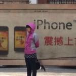 iPhone5キター!台湾で既にiPhone5が販売されていることが判明
