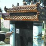 墓石にQRコードを埋め込むバチあたりなサービスが中国で登場