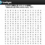 人生における3つのキーワード日本語版が登場!鬱になる人続出