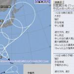 台風26号の日本ツアーが濃厚になりネットでも「面白い」との声