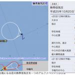気象予報士「水木金は気をつけろ!」と警鐘。台風28号も懸念され日本に危機迫る