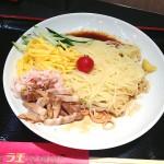 250円で冷やし中華が食える「ラ王袋麺屋」に行ってきた