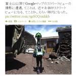 ついに富士山頂ストリートビュー解禁か!トレッカーが目撃される