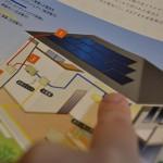 太陽光の営業は詐欺だった!施工一ヵ月後にドロン