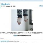 靴下屋の商品画像があまりにも恐ろし過ぎるとTwitterで話題に
