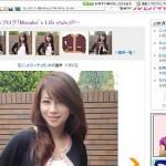 ありえない!43歳に見えない日本の女性が海外でも話題に