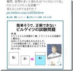 biru1_thumb.jpg
