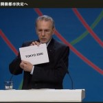 【速報】2020年のオリンピックは「東京」に決定!