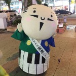 【速報】浜松市「家康君」の電通関与を認める。疑惑について広報に聞いてみました。