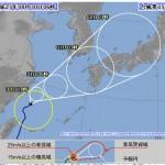 恐らく8割以上が勘違いしている『台風予報円』の真実