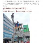 絶句するほど凄い!浜松駅に降り立った『ガンダムジオラマ』のクオリティが高くネットで大絶賛!