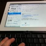 節電だからってiPadで仕事をこなすことは本当に可能か?