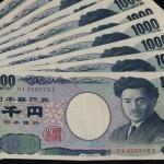 千円札に『隠れミッキー』がいると話題に!実際に確かめた