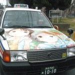 あまりに視線が痛すぎる浜松の『萌えタクシー』試乗レポート