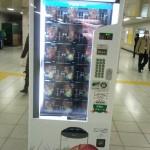 霞ヶ関駅に登場した、日本初の「りんご自販機」に行ってみた