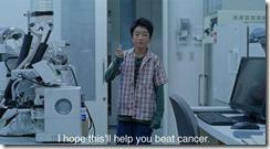 ガンをLANでやつけようとするヘタクソ野球少年のCMがマジ泣ける gan4 thumb