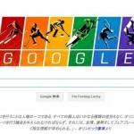 Googleのレインボーロゴに秘められた意味が深いと話題に