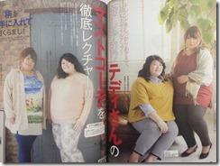 「マシュマロ女子」に続くネーミング「おしゃカワテディさん」が秀逸だと話題に masyumaro2 thumb