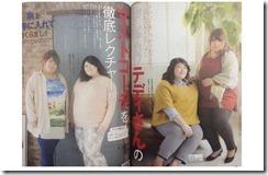 「マシュマロ女子」に続くネーミング「おしゃカワテディさん」が秀逸だと話題に masyumaro thumb